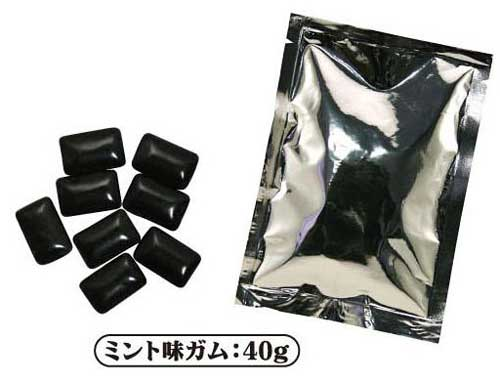 dark vador chewing gum