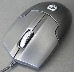 souris jsco noiseless mouse